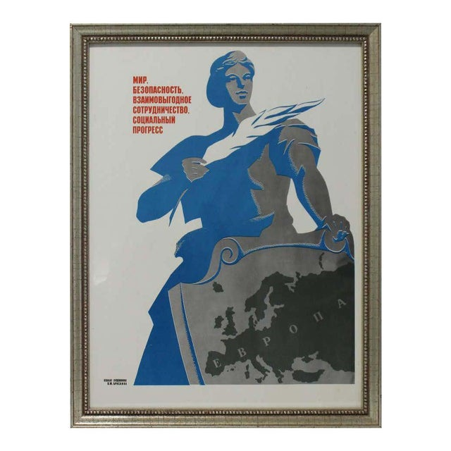 Blue Vintage 1970s Russian Poster For Sale - Image 8 of 11