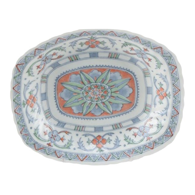 Ceramic Coral and Blue Decorative Platter For Sale