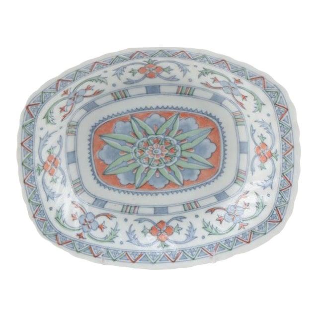 Orange & Blue Decorative Platter - Image 1 of 3