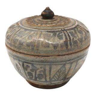 Thai Sawankhalok Ceramic Covered Box For Sale