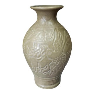 10th Century Chinese Yaozhou Bise Yao Carved Celadon Phoenix Tail Vase For Sale
