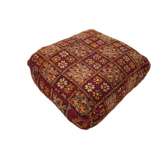 Vintage Moroccan Wool Pouf Cover For Sale