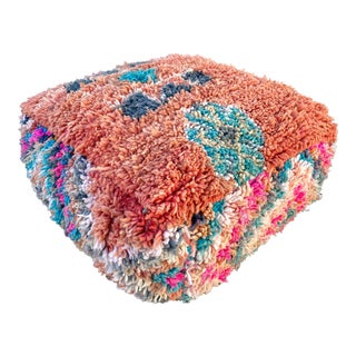 Moroccan Square Boujaad Unstuffed Floor Pouf For Sale
