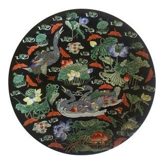 Vintage Asian Swan Platter For Sale