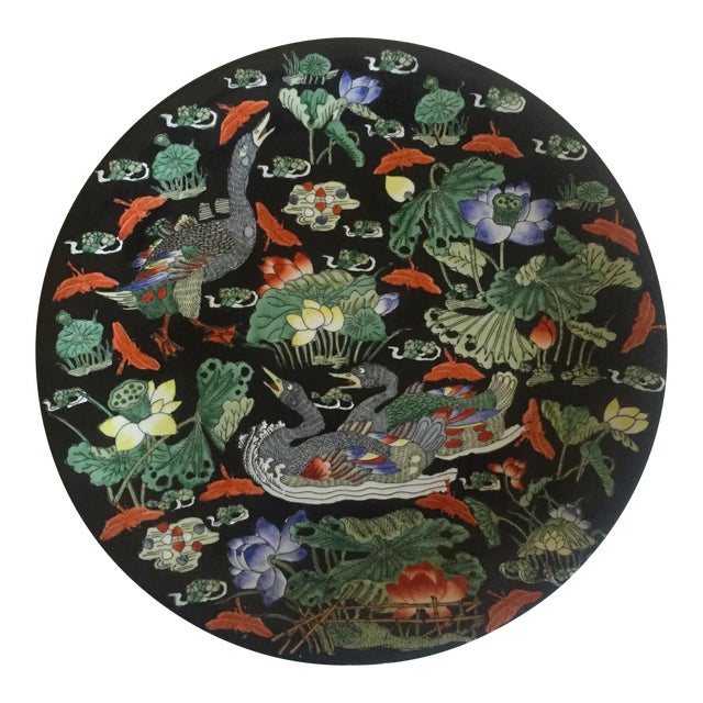 Vintage Asian Swan Platter - Image 1 of 8