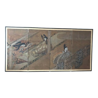 Oriental Asian Folding Screen Room Divider For Sale