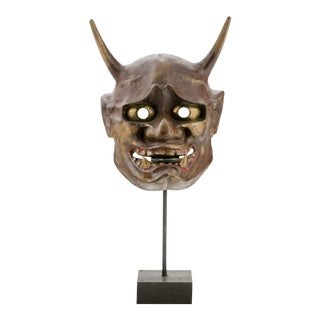 1950s Vintage Japanese Noh Mask on Stand For Sale