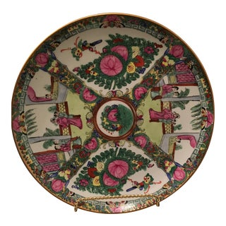 Vintage Chinese Platter