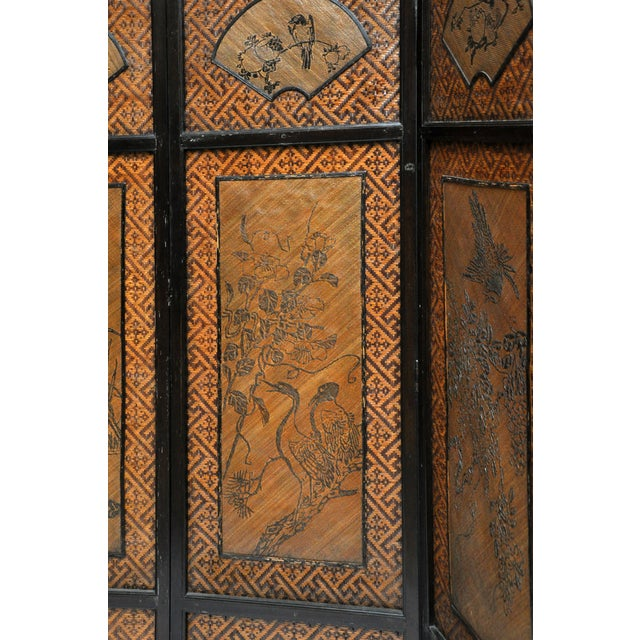 Brown Vintage Chinese Colonial 6-Fold Woven Bamboo Screen For Sale - Image 8 of 11