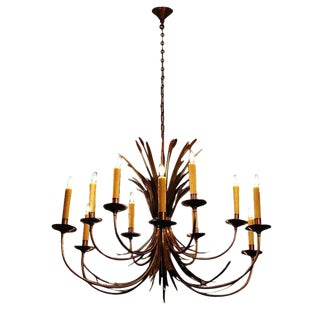 1960s Maison Charles Large French Chandelier For Sale