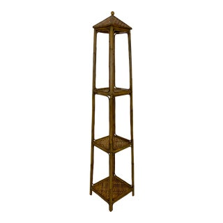 Vintage Woven Wicker & Rattan Pagoda Etagere For Sale