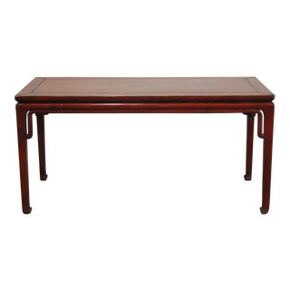 Chinese Red Lacquer Painting Console Table For Sale
