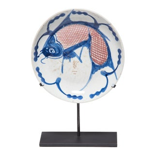 19th Century Chinese Blue and White Fish Plate For Sale