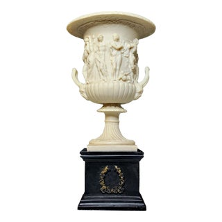 Grand Tour Style High Relief Urn on the Pedestal For Sale