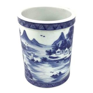 Antique Chinese Porcelain Brush Pot For Sale