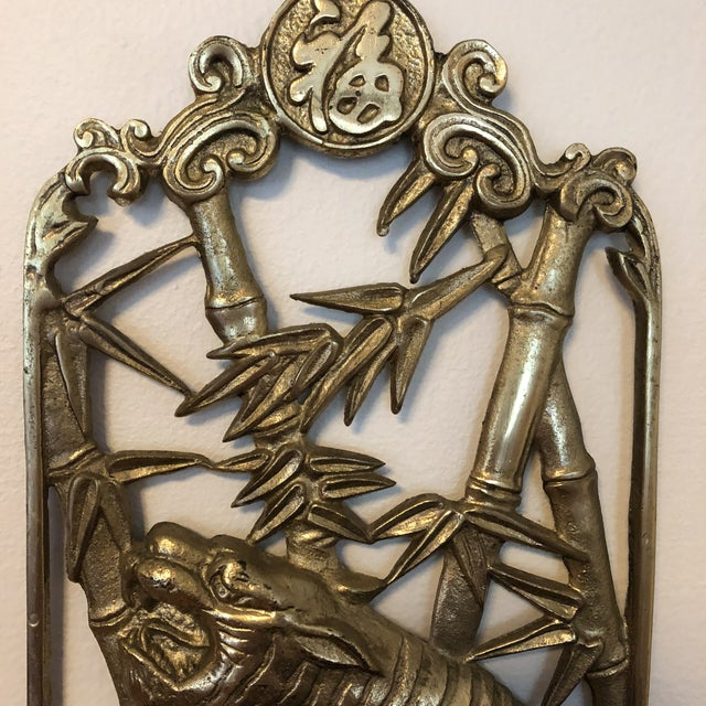 Asian Brass Tiger Wall Plaque For Sale - Image 3 of 5