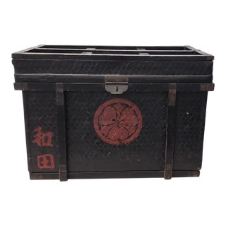 Antique Chinese Trunk C.1900 For Sale
