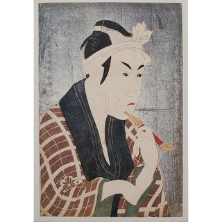 1980s Kabuki Actor N7 Print by Tōshūsai Sharaku