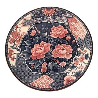 1970's Large Japanese Decorative Plate For Sale