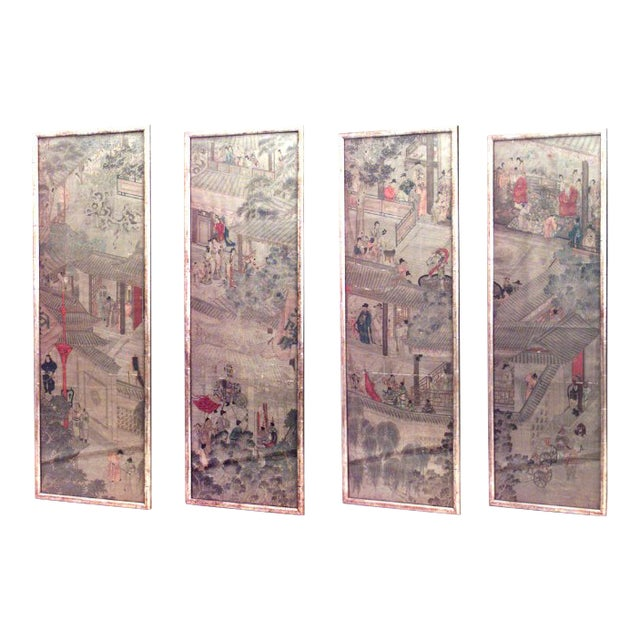 19th C. Chinese Watercolor Landscape Panels- Set of 4 For Sale