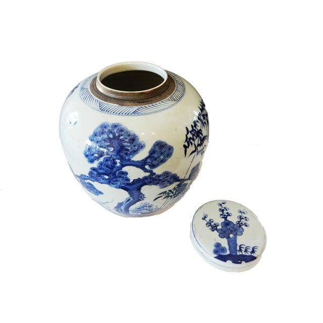 LG Blue and White Porcelain Ginger Jar - Image 8 of 10
