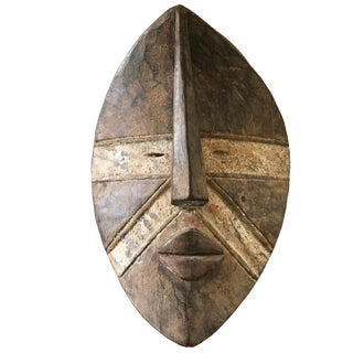 "African Bamileke Mask Cameroon 13.5"" H For Sale"