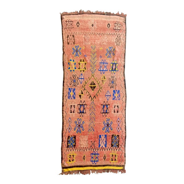 Moroccan Boujaad Rug-4″ × 10″ For Sale