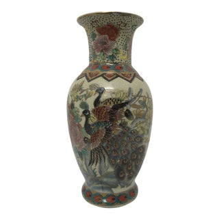 Vintage Chinoiserie Peacock Vase For Sale