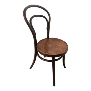 19th Century Thonet Bentwood Chair For Sale