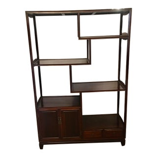 Multi Tiered Mahogany Bookcase Étagère For Sale