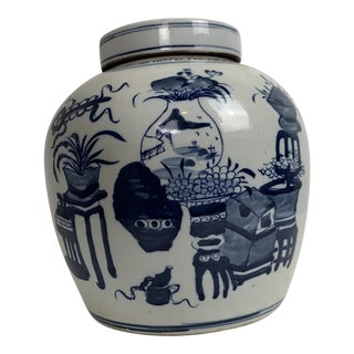 Blue and White Ginger Jar For Sale