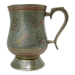 Indian Brass Mug For Sale