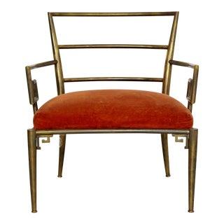 1970s Mid-Century Modern Italian Orange Upholstered Brass Armchair
