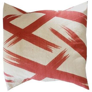 Contemporary Red Wearstler Mudcloth Pillow Cover For Sale