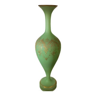 Massive Antique Baccarat French Opaline Glass Vase For Sale