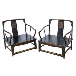 Classical Asian Low Meditation Chair With Carved Back Panel, A-Pair For Sale