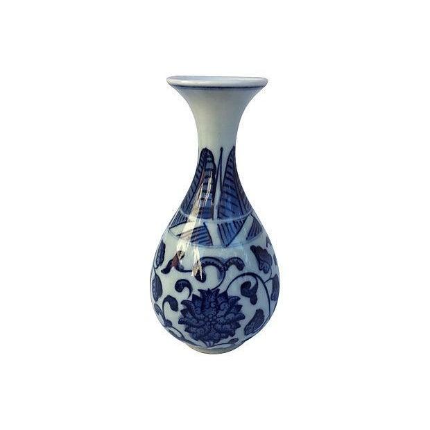 Blue & White Asian Vases - Set of 3 - Image 2 of 5