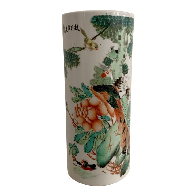 Antique 19th Chinese Hat Stand Cylinder Vase For Sale