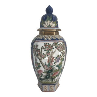 1940s Vintage Chinese Blue Porcelain Floral Hexagonal Ginger Jar For Sale