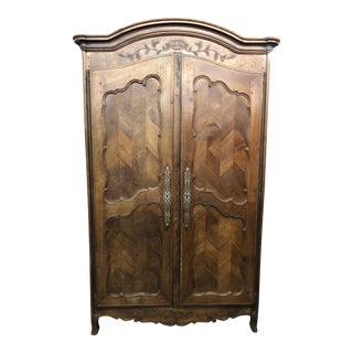 19th Century French Louis XV Dome Top Armoire For Sale