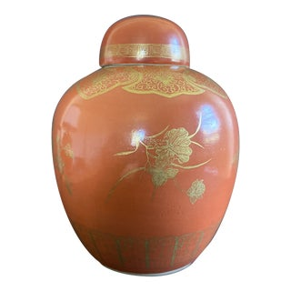 19th Century Chinese Coral Orange Lidded Ginger Jar For Sale