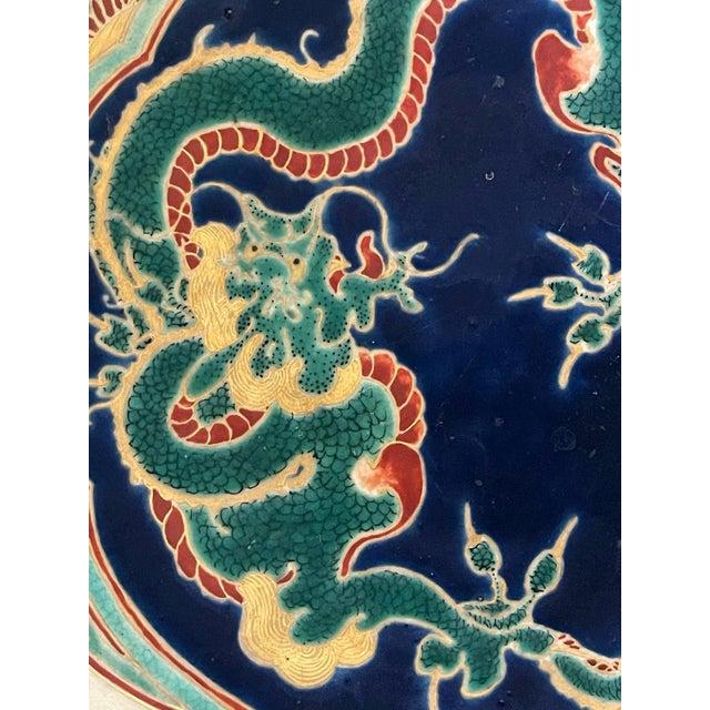 1900 - 1909 Japanese Ceramic Glazed Bowl Makuzu Kozan Meiji Period For Sale - Image 5 of 13