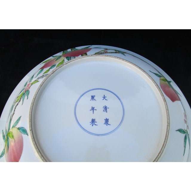Chinese Fortune Peach Display Plate - Image 5 of 5