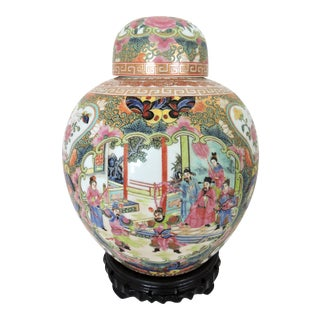 Large Chinese Rose Medallion Gilt Ginger Jar With Warriors, Butterflies and Birds on Carved Wood Stand For Sale
