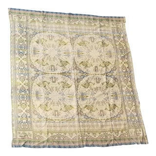 Hand Worked Moroccan Throw For Sale