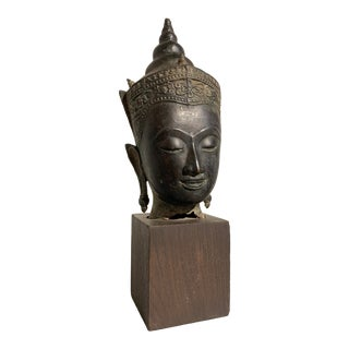 Vintage Thai Ayutthaya Style Bronze Buddha Head For Sale