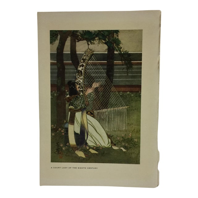 Antique Japanese Illustration, 8th Century Court Lady For Sale