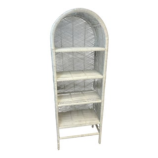Vintage Boho Chic White Wicker Bookcase For Sale