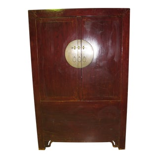 Antique Mahogany Toned Chinese Antique Cabinet For Sale