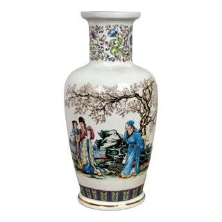Vintage Satsuma Porcelain Stamped Vase For Sale